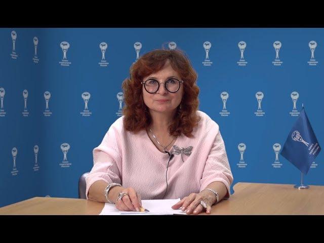 Дефицит йода - что нужно знать? Советы родителям - Союз педиатров России