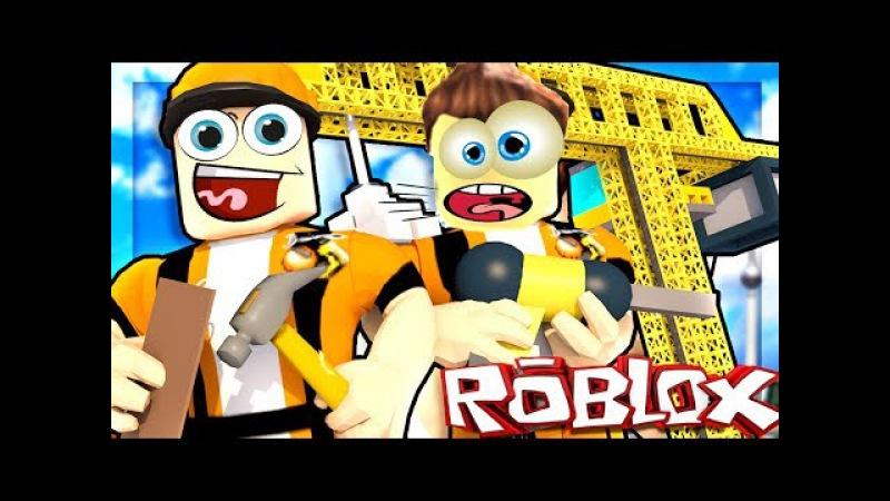 ПОБЕГ от опасных СТРОИТЕЛЕЙ в ROBLOX паркур в Роблокс приключения мульт героя как ...