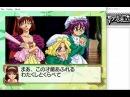 Sakura Taisen 1 Both demul07 ZD SSR7 0 at RTP P09 Flying Fish Mini Game Stage of Jealousy