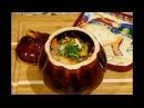Рыба с овощами томлёная в горшочках Fish with veggies baked in clay pot