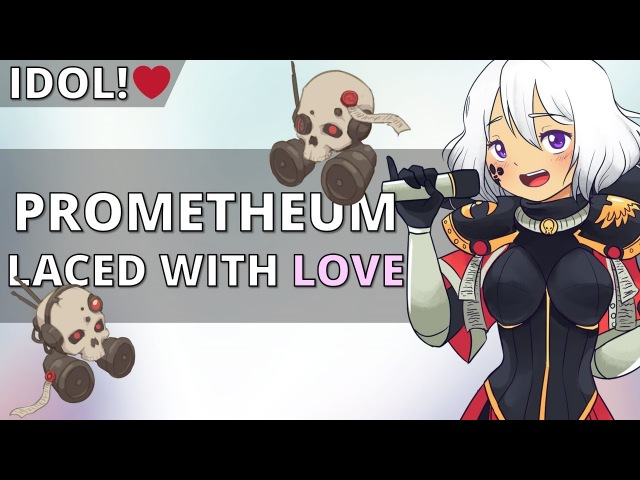 Sister Rosie's Debut! - Prometheum Laced With Love