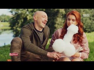 Серж Горелый - Знакомство с девушкой в парке