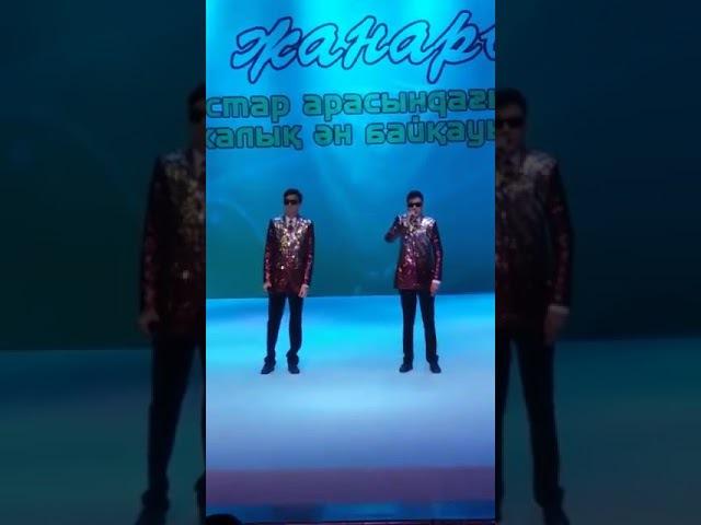 Арман Дүйсенғұлов Шапағат Сәкенұлы - Өмір ай [Төреғали Төреәлі][Үміт жанары 2017]