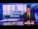 Малые города России Кяхта чайная столица Российской империи