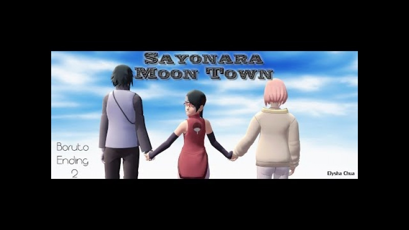 [MMD NARUTO||Lyric Video] Sayonara Moon Town 《Sarada x Sakura x Sasuke》 MOTION DL (DL CLOSED)