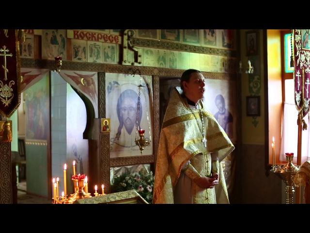 2018 01 21 Проповедь в Неделю 33 по Пятидесятнице, Попразднство Богоявления
