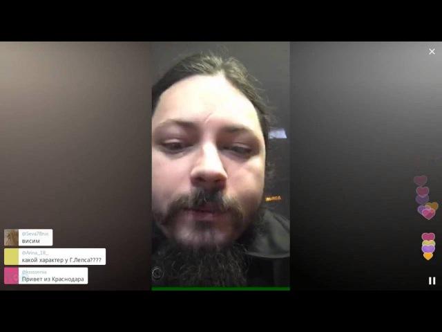 Отец Фотий будет делать обзор тачки / Перископ отца Фотия 2016 на TopPeriscope.Ru
