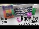 Back To School Мои покупки к школе