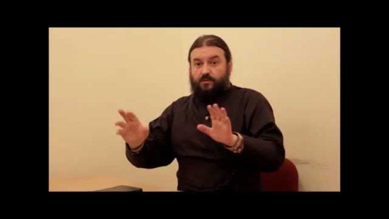 Как готовиться к исповеди? Как узнать свои грехи? Протоиерей Андрей Ткачёв