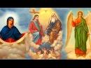 Сеанс очистки молитвами Родительская молитва о детях Мощная защита детей от бо