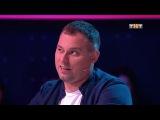 Где логика?: Иванов, Смирнов, Соболев vs. Трио