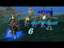 Warcraft III прохождение 6 АРТЕС В НОРТРЕНДЕ