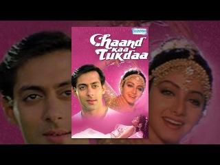 Chaand Kaa Tukdaa {1994} - Hindi Full Movie - Salman Khan - Sridevi - Popular 90's Hindi Movie
