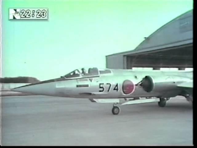 航空自衛隊 F-104J栄光 スクランブル発進!