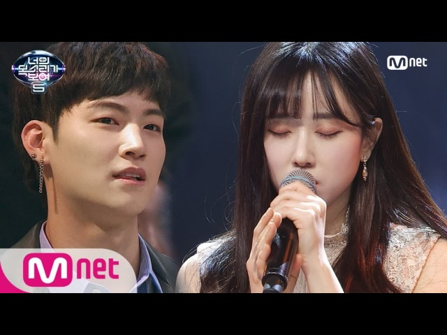 I Can See Your Voice 5 남심저격♡ 신림동 커피요정 ′좋아′ (with 김종국) 180302 EP.5