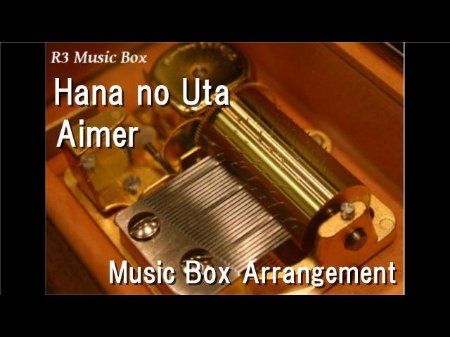 Hana no UtaAimer [Music Box] (Anime Fatestay night[Heavens Feel] I.presage flower Theme Song)