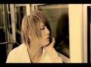 D=OUT 中距離恋愛 (Chuukyori Renai) Kouki Version.