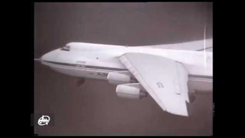 Antonov An-124 maiden flight\Антонов Ан-124 перший політ