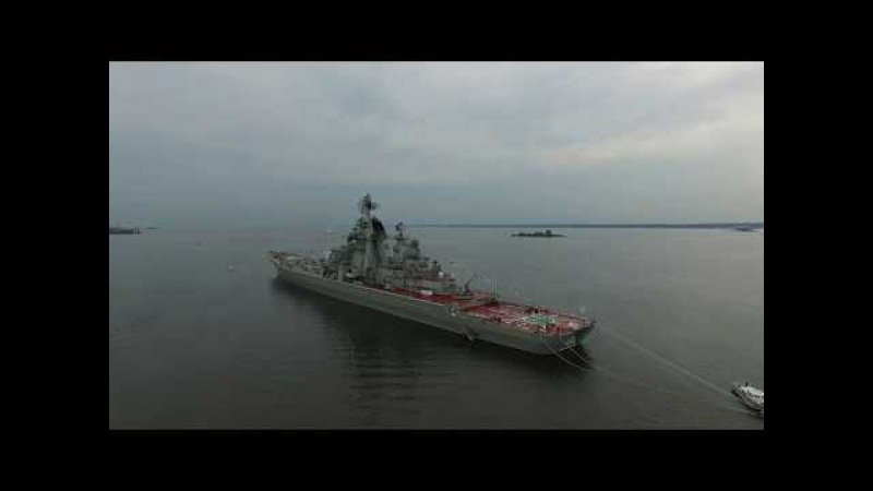Крейсер «Пётр Великий» и «Дмитрий Донской» - подводный крейсер