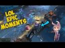 LoL Epic Moments 19 League of legends Лига легенд приколы