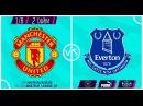 Amateur league КБР Winter cup 2017 1 8 финала Манчестер Юнайтед Эвертон 2 тайм
