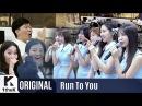 RUN TO YOU(런투유): Apink(에이핑크)_FIVE кфк