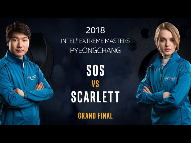 StarCraft II - sOs [P] vs. Scarlett [Z] - Grand Final - IEM PyeongChang [22]