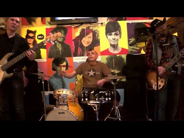 Rost Roll Band — Johny B. Goode