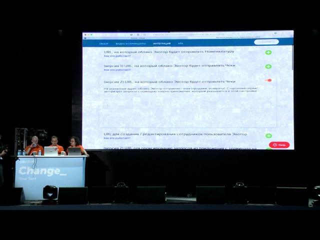 Live Coding: Создаем приложение за 30 минут