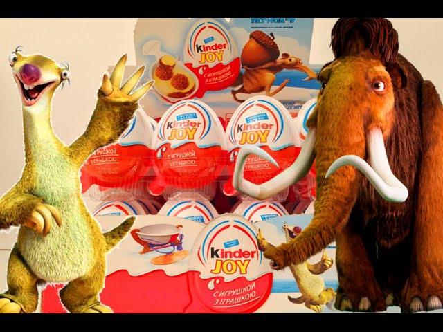 Киндер Cюрпризы Ледниковый Период 4,Киндер Джой на русском языке.Unboxing Kinder Joy Ice Age 4