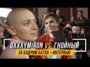 ЗА КАДРОМ VERSUS: Oxxxymiron VS Слава КПСС (Гнойный) vsrap