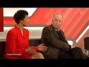 AfD - Dr. Alexander Gauland und Sahra Wagenknecht bei Maischberger