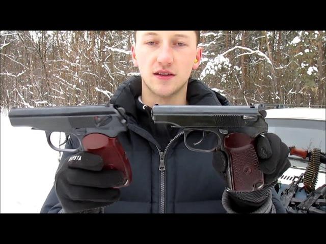 Большой обзор Охолощенного оружия (АКМС, АКСУ, ПМ, ТТ, Р-411, скс, АВТ, Обрез ВПО) » Freewka.com - Смотреть онлайн в хорощем качестве