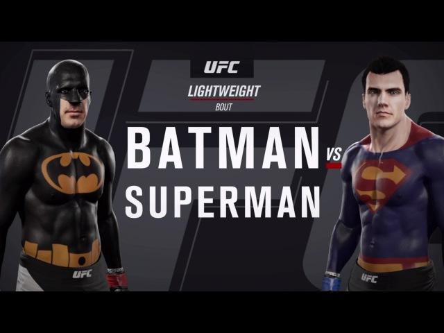 Бэтмен и Супермен (EA Sports UFC 2)