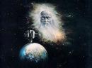 Зачем Бог создал астрал