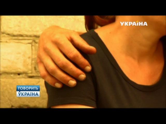 Любовник или изгнанник? (полный выпуск) | Говорить Україна