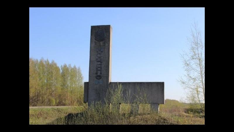 Мочалей (старый и новый)с высоты 15.07.16 Пильнинский р-он
