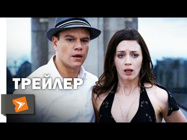Меняющие Реальность (2011) | Трейлер 1 | Киноклипы Хранилище