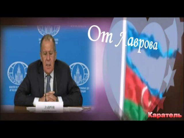 Целостность Азербайджана под сомнением в связи с провозглашением независимости Карабаха