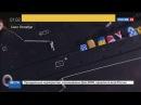 Новости на «Россия 24» • День Военно-Морского Флота итоги праздника