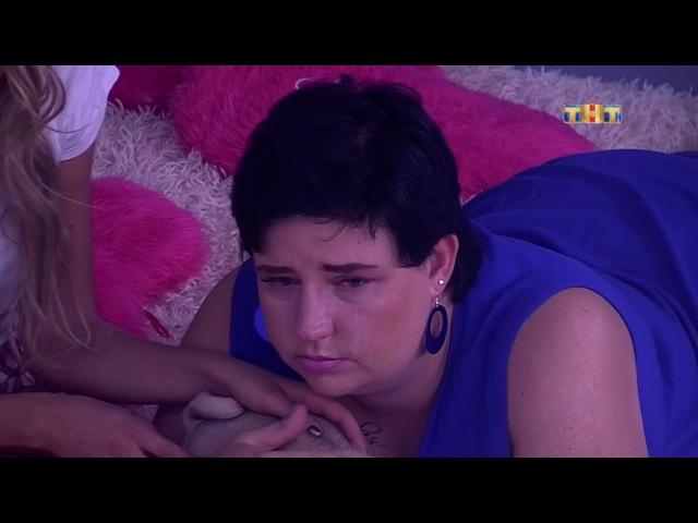 ДОМ-2 Город любви 4833 день Вечерний эфир (03.08.2017)