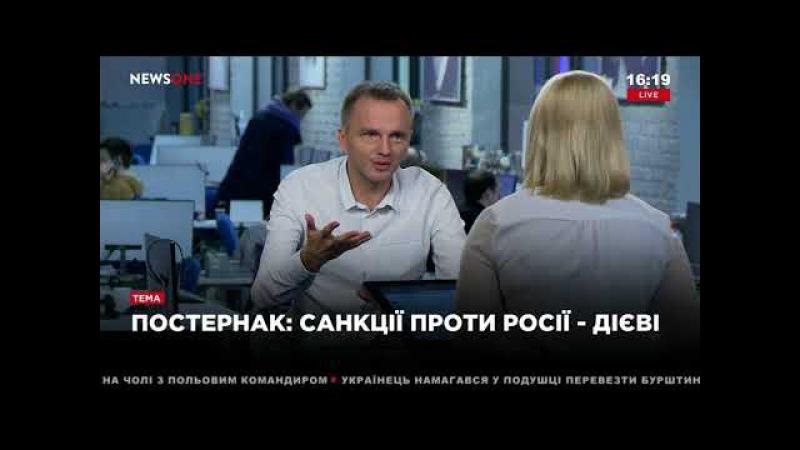 Постернак: в Украине есть электорат мира и электорат войны. Сасс LIVE 05.11.17