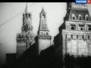 Рассекреченная история. Революция по приказуЗахватив власть в России, большевики не остановились на достигнутом.
