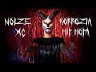 Noize MC - Коррозия хип-хопа (Drum Play through) - Владимир Зиновьев