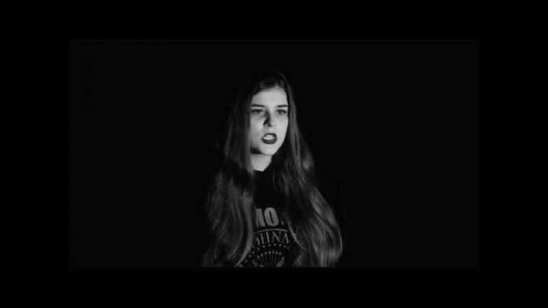 🔲МЫ ЧУВСТВУЕМ🔲 Семеник Анна Снова не мы (В.Полозкова)
