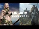 Самая дорогая ММО из Кореи Kingdom Under Fire 2 Первый взгляд