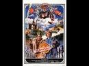 Приключения Боба и Дага МакКензи Странное варево The Adventures of Bob Doug McKenzie Strange Brew 1983