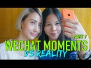 WECHAT MOMENTS vs REALITY Part 1