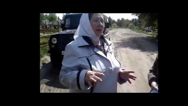 Валентина Афанасьевна рассказывает нам о Челябинском метеорите смотреть онлайн без регистрации