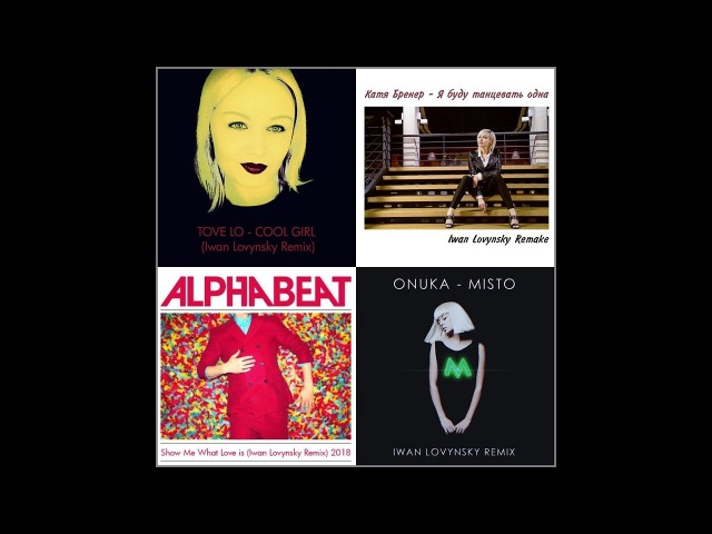Iwan Lovynsky - F4 DJ-set feat Tove Lo, Katia Brener, Alphabeat, Onuka